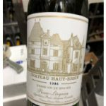 Haut Brion Blanc 1996